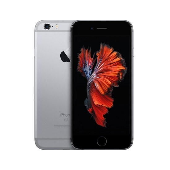 Apple iPhone 6s Price In BD